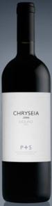 Chryseia
