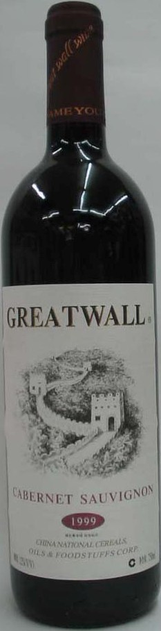 Great Wall Cabernet - Not The Bottle Tasted